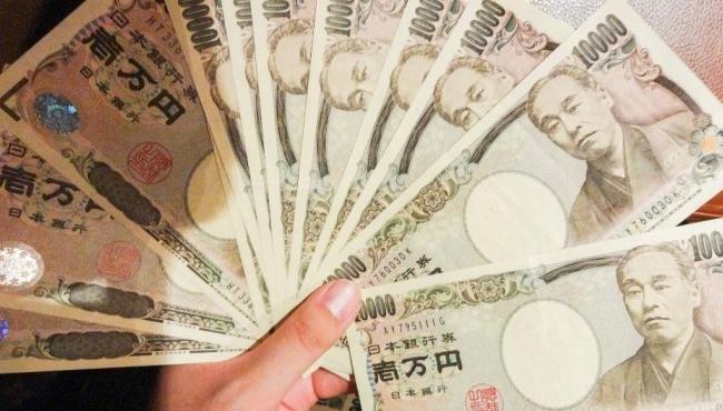 Hướng dẫn cách chuyển từ tiền Nhật sang tiền Hàn